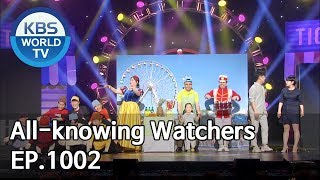 All-knowing watchers | 전지적 구경 시점 [Gag Concert / 2019.06.08]