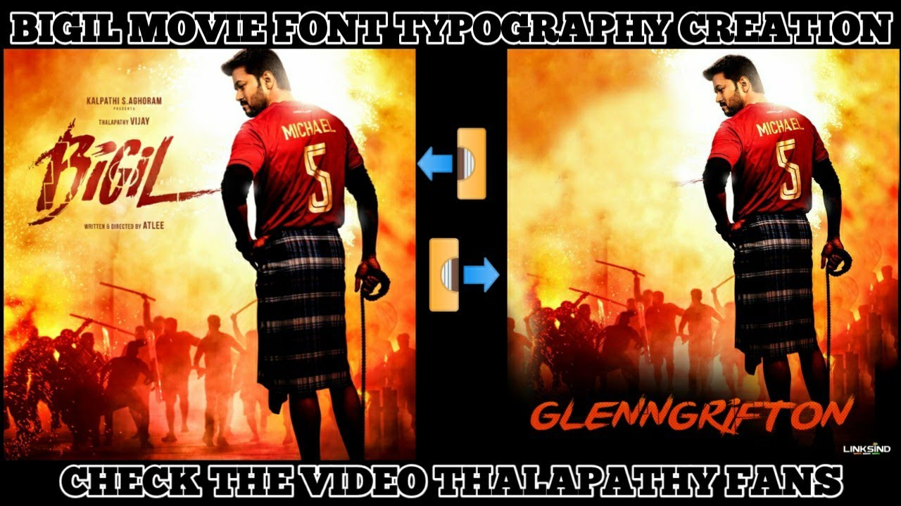 Bigil Movie Font Typography Creation |#update2point0 |#u2p0 |#thalapathy63  | Link In Description0