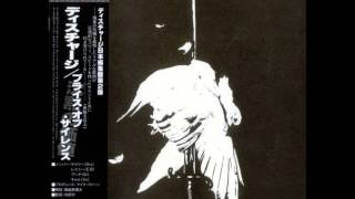 Discharge - From Where I Stand