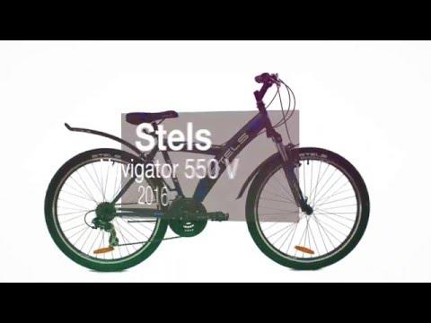 Горный велосипед Stels Navigator 550 V 2016.  Обзор