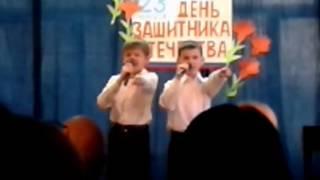 """Песня """"Мужчины"""", Минаков Данила и Гордей Юфкин"""