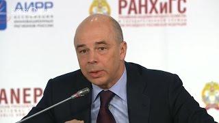 Антон Силуанов на Гайдаровском форуме анонсировал изменения в начислении пенсий
