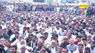 Sapna choudhary Tere Pyar se badhkar Mili Koi sogat nahi