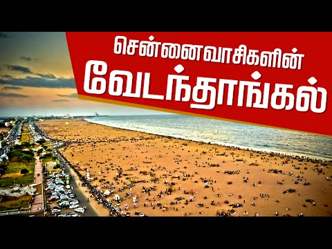Marina : Chennai's Pride | The World Famous Beach