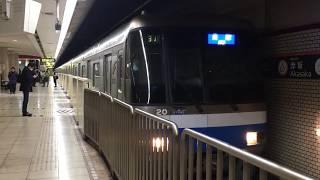 福岡市営地下鉄2000系をiPhoneで撮ってみた