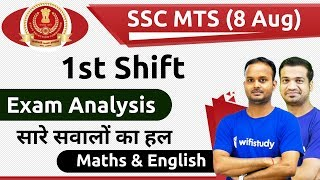 SSC MTS (8 Aug 2019, 1st Shift) Maths & English | MTS Tier-1 Exam Analysis & Asked Questions