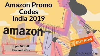 Amazon Promo Codes India 2019 | Amazon Promo Code & Coupons August