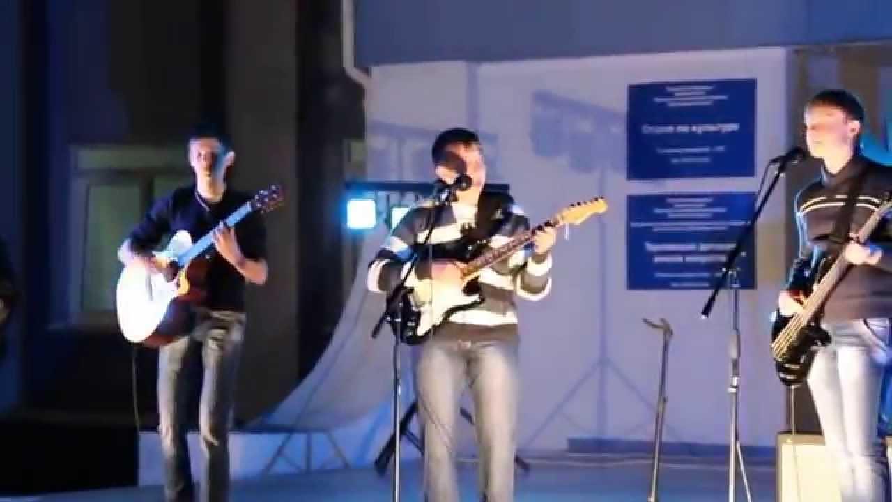 Скачать песню Звери — Районы кварталы в mp3 или