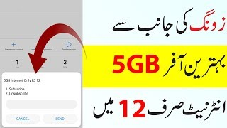 Zong New Internet Package Offer 5GB