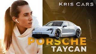Porsche taycan или Tesla model s?  Тест-драйв и обзор Porsche Taycan 4s