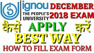 IGNOU DECEMBER 2018 EXAM FORM TEE DEC EXAMS HOW TO FILLUP EXAM FORM By TIPS GURU