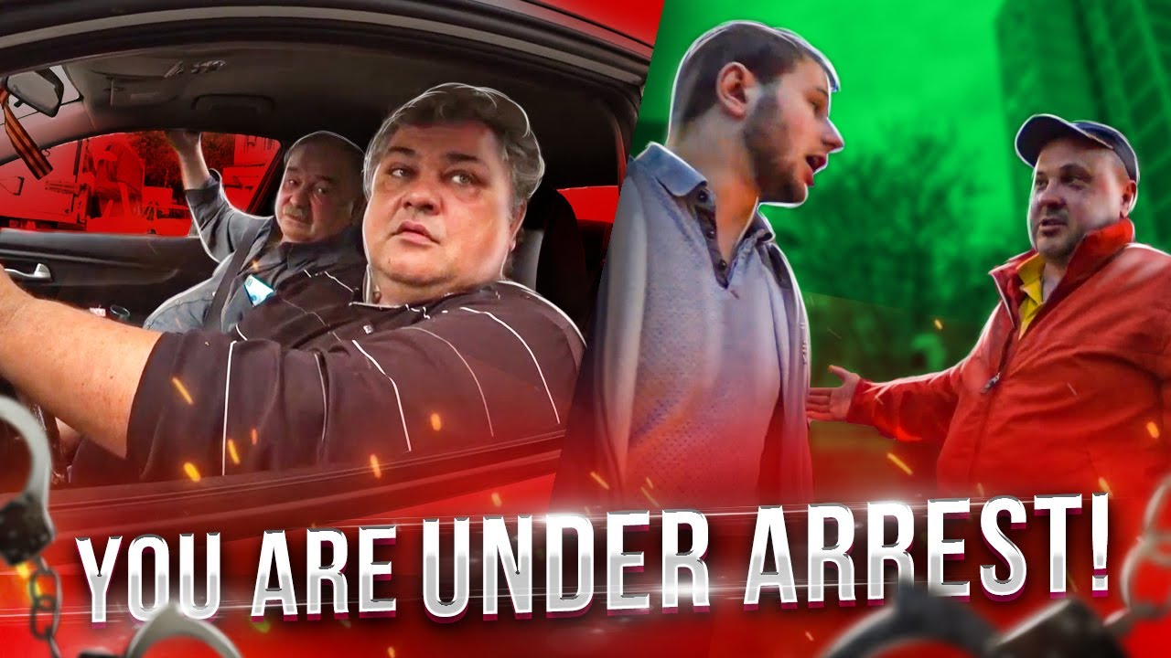 "SADB - ""You Are Under Arrest!"""