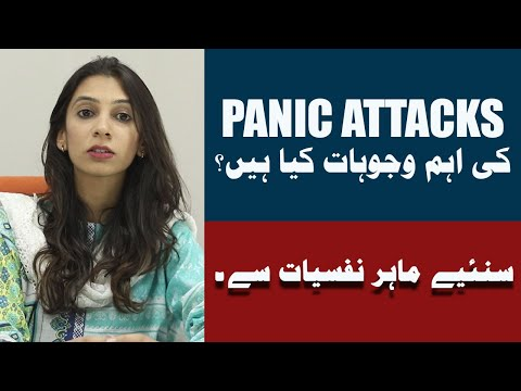 Panic Attacks, Causes, Symptoms & Treatment | Listen To Dr Ayesha To Learn How To Deal With It
