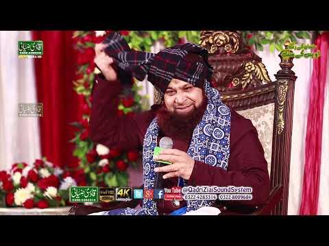 Shaian Lilallah Ya Abdul Qadir | Owais Raza Qadri | Mahfil e Naat In Khangarh 2018 4K