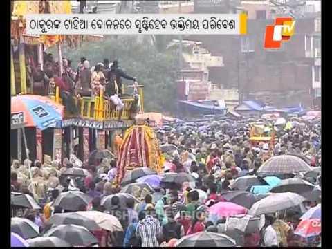 Adapa Mandap Bije ritual of Puri deities today- Rath Yatra 2017