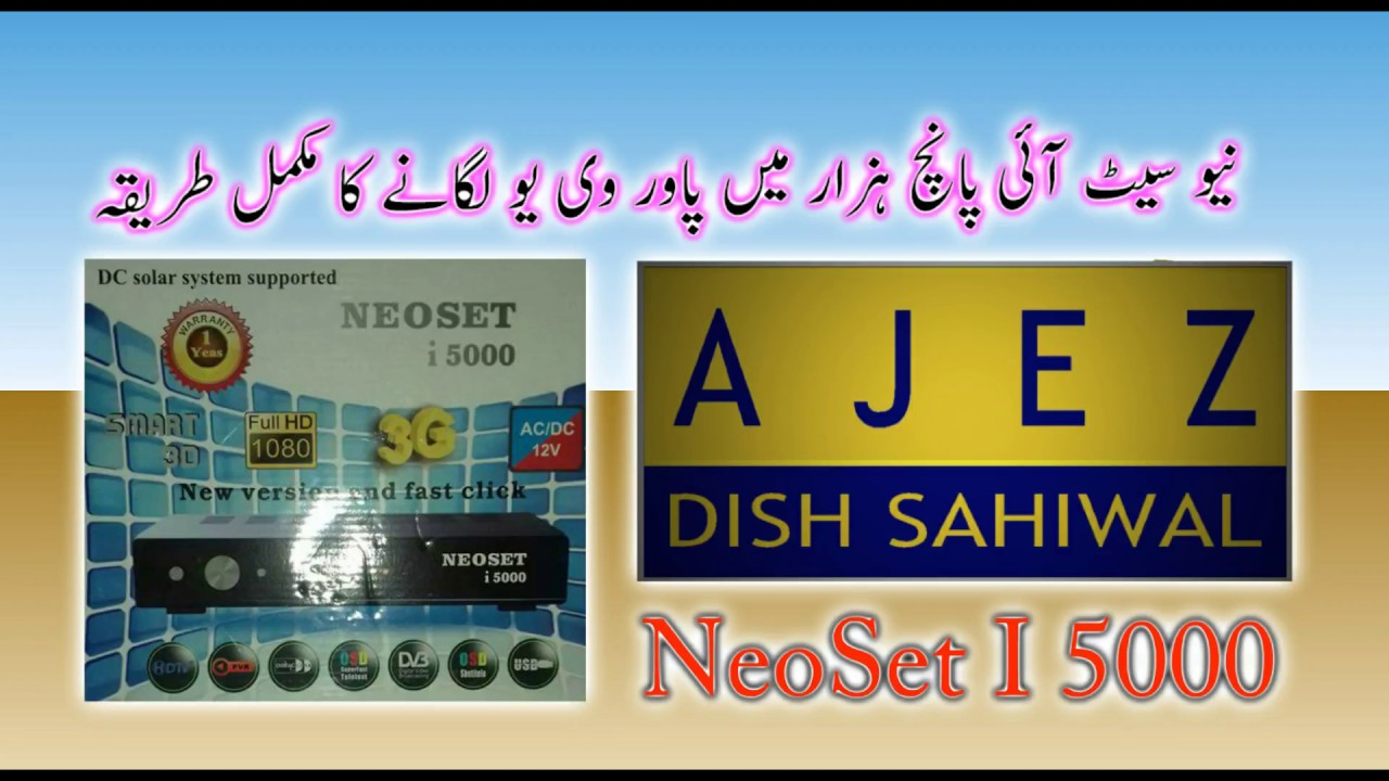 Noesat i 5000 powervu key option urdu/ hindi Video Download MP4 3GP