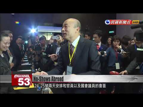 No-shows set back Taipei and Kaohsiung mayors on overseas trips