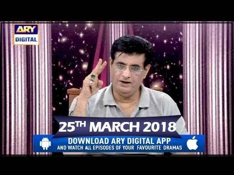 Sitaroon Ki Baat Humayun Ke Saath - 25th March 2018 - ARY Digital Drama