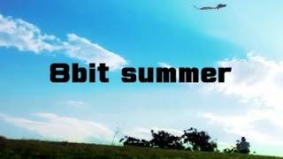 レルエ「8bit summer」MV