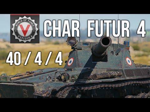 Char Futur 4 - Первый взгляд. Первый мастер   World of Tanks