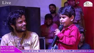 jugalbandi जुगलबंदी 5 साल के बेटे के साथ सुर लेहरी लेहरुदास    B N Studio Padasali Live 2019