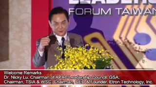 GSA Semiconductor Leaders Forum Taiwan - Opening Remarks