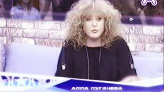 Alla Pugacheva / Алла Пугачева. Мастер-класс 1