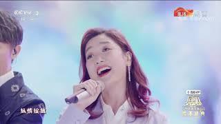 [启航2020]歌曲串烧《绽放》《感到幸福你就拍拍手》 演唱:凤凰传奇| CCTV综艺