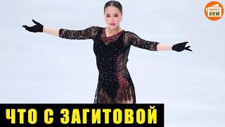 Алина Загитова Фигурное катание Новости спорта Чего ждёт Алина Загитова Последние новости