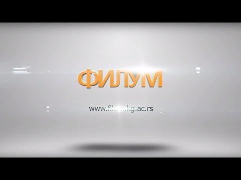 ФИЛУМ - промотивни филм