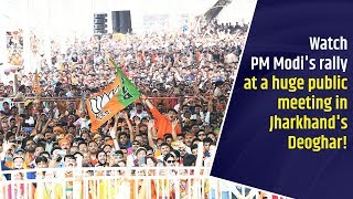 PM Modi addresses Public Meeting at Deoghar, Jharkhand