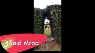 Abu - 3 Daqat / Tango Remix by Said Mrad Radio Edit