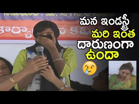 Character Artist MOST EMOTIONAL Words about TFI | Sri Reddy Press Meet | NewsQube