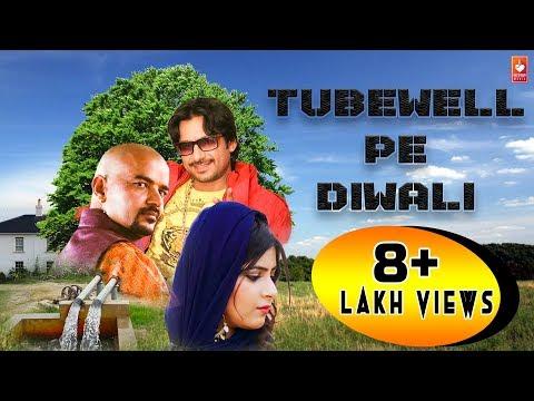 Tubewell Pe Diwali | Gajender Phogat, Rammehar Mehla, Ravleen | Latest Haryanvi Songs Haryanavi 2018