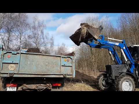 Трактора МТЗ 80- 82 доделываем заезд