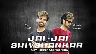 Jai Jai Shivshankar War   Dance Video   Cover by Ajay Poptron   Tiger Shroff   Hrithik Roshan
