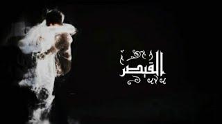 وحشتيني || Ft. Amr Hassan