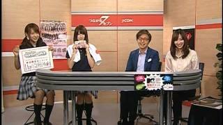 2011/05/24 (火) つながるセブン その3 SUPER☆GiRLS(スーパーガールズ...