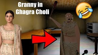 Indian Granny - 10 funny moments in Granny The Horror Game || Experiments with Granny