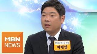 """신문브리핑 """"김동연 """"일자리 20만 개 땐 광화문서 춤출 것…삼성에 기대"""""""" 외 주요기사1"""