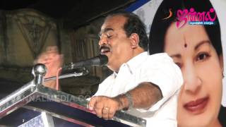 Nanjil Sampath Speech Supporting Amma | ADMK TN Elections 2016