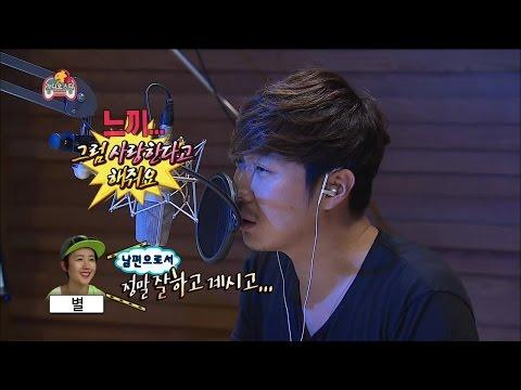 【TVPP】HaHa - Surprise phone call of HaHa's wife, 하하 - 생방송중 아내 별의 깜짝 전화 연결?! @ Infinite Challenge