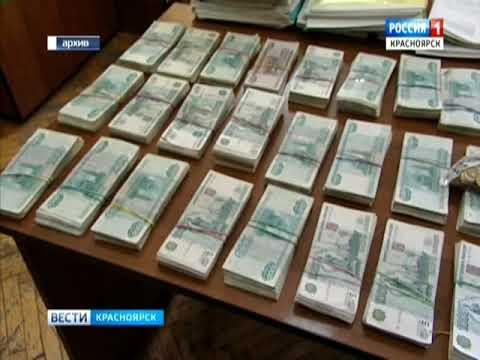 В Норильске будут судить директора фирмы, который подозревается в краже 15 миллионов рублей