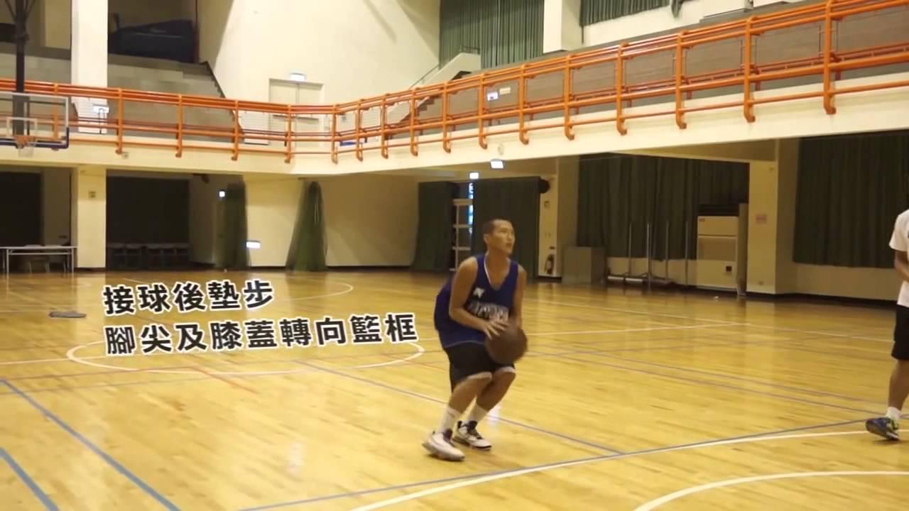 [雲端愛上課]-DV籃球夢工廠-試閱 - YouTube