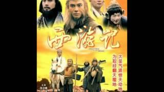 張衛健dicky cheung 西遊記 主題曲音樂