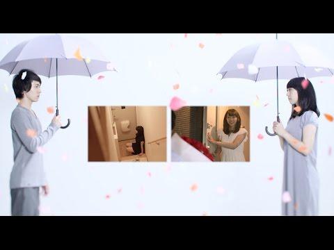 雨(AME)「パラソルワールド」MV