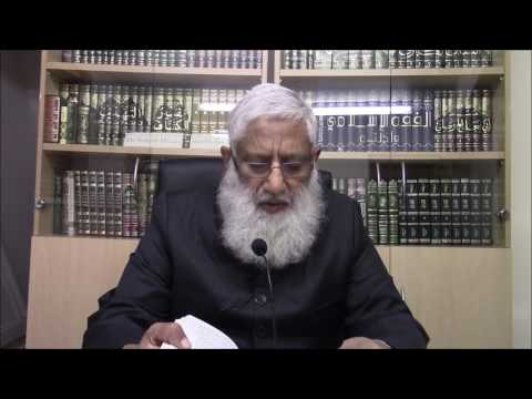 """The status of """"Urf"""" (Custom) in the Islamic Law part 3 by Dr Suhaib Hasan"""