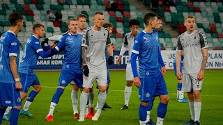Динамо Минск - Рух Брест | Обзор матча