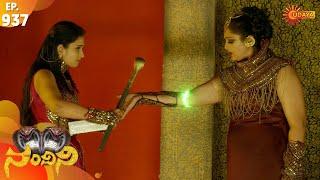 Nandini - Episode 937 | 27th March 2020 | Udaya TV Serial | Kannada Serial