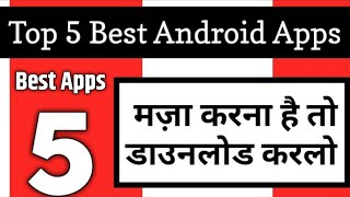 Top 5 Best Android Apps 2018